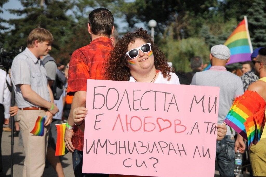 София Прайд 2014. CC-BY-ND Светла Енчева.
