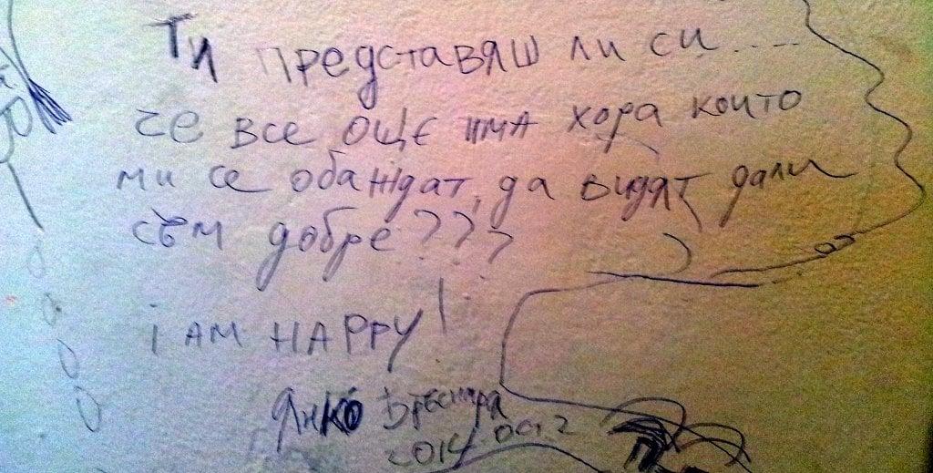 Надпис на стената в квартирата на Янко Бръснаря. CC-BY Светла Енчева