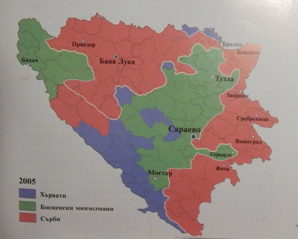 """Етническа карта на Босна след войната. Трите общности са отделени една от друга и обитават етнически хомогенни административни райони. Източник: Т. Ваксберг, """"Милошевич и Трибуналът: Личен поглед към един незавършил процес"""", 2006."""