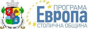 """Проектът """"Смях срещу омразата"""" се изпълнява с финансовата подкрепата на Столична община Програма Европа, 2016 г. Сдружение """"Маргиналия"""""""