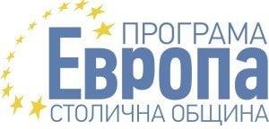 logoSOProgramaEvropa