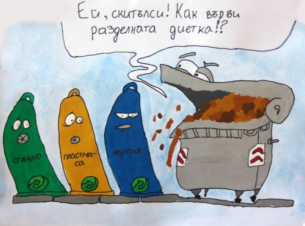 "Катерина Атанасова, 12 г. (VI ""a"" клас, 23 СУ ""Фредерик Жолио-Кюри"")"