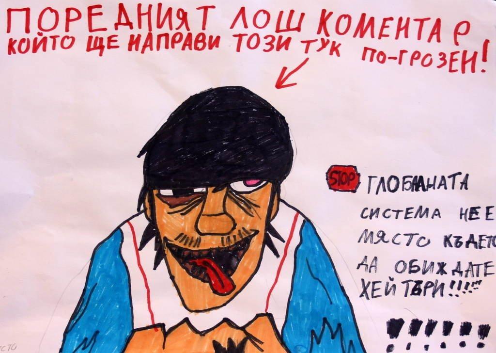 "Христо Енев, 12 г. (VI ""a"" клас, 23 СУ ""Фредерик Жолио-Кюри"")"