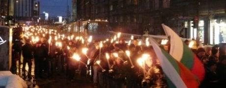 Снимка: официалният сайт на Луковмарш.