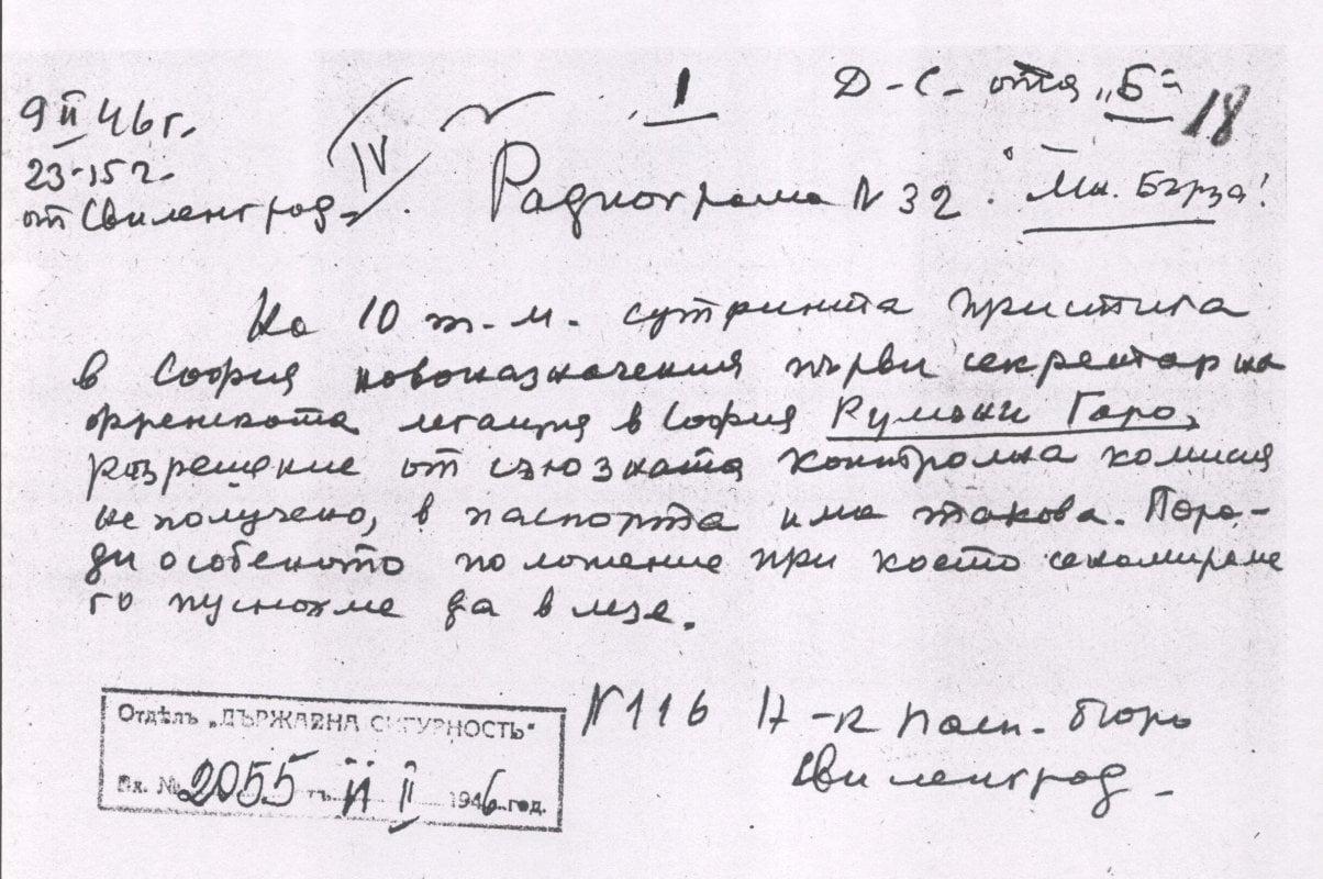radiogramme 3