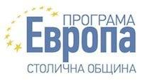Програма Европа, столична община (лого)