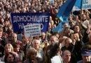 Евтим Костадинов: Президентската институция е изключително под влиянието на хора, свързани с репресивните служби на БКП