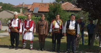 Анна Кръстева: Българският патриот 2.0