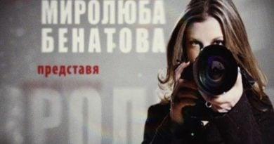 Собственикът на Нова телевизия нехае за умния зрител