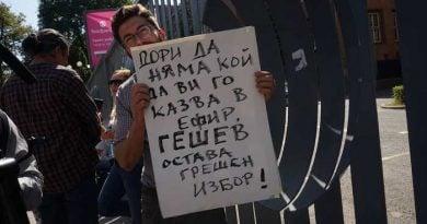 """Случаят """"БНР"""" стигна до Съвета на Европа.""""Казусът повдига въпроса за уязвимостта на националното радио от политически натиск"""""""