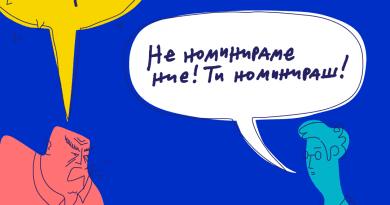 """БХК приема номинации за наградата """"Човек на годината"""""""