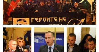 Недопустимо е г-н Джамбазки да използва национален ефир в разгара на предизборната кампания за  Луковмарш