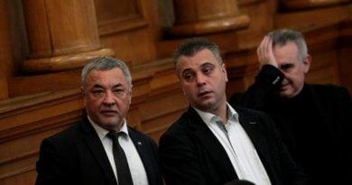 Гражданският сектор остро осъжда избора на Валери Симеонов за заместник-председател на Народното събрание