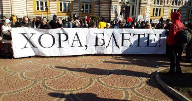 Нов расистки акт в Германия, София е горда от победата си над неонацистите