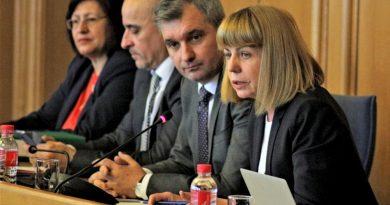 """Йорданка Фандъкова: Със заповед съм забранявала """"Луков марш"""". И тази година направих същото. Очаквам МВР да предприеме действия."""