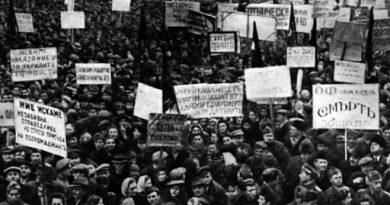 """Дискусия за Народния съд: Понятията """"фашизъм"""" и """"антифашизъм""""парят, хапят, ние бягаме от тях"""