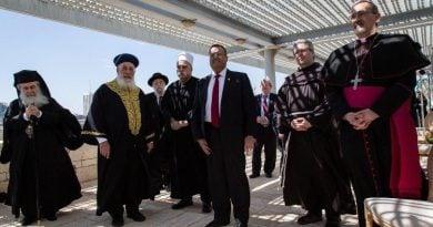Йерусалим: междурелигиозна молитва за края на пандемията от Covid-19