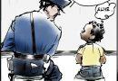 Америка пак пламна от бунтове срещу полицейската бруталност и расизъм