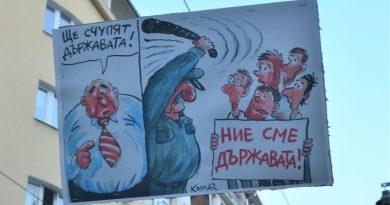 Избълбукване на блатото и новите български Робеспиери