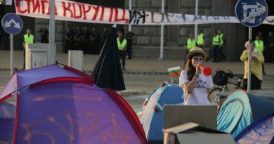 Призив от Брюксел след разтурване на блокадите в София и страната