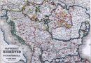 Артикулацията на българската идентичност през XIX в международен контекст: една интелектуална история