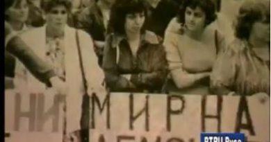 33 години от първия протест срещу режима на Живков – майки в Русе искат въздух за децата си