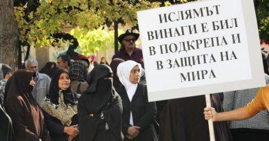 Мюсюлманско изповедание в България остро осъжда жестокото терористично нападение в Ница