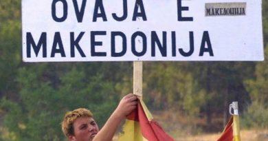 """Кой кой е в уникалния международен диалог """"Идентичност и интерпретации. Какво е постижимо в диалога между София и Скопие""""(27 януари,09 часа)"""