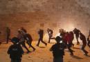 EС призова за незабавно прекратяване на насилието между Израел и палестинците в ивицата Газа и Източен Ерусалим