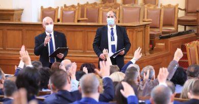 Парламент кратък като виц