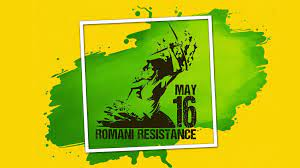 Ден на ромската съпротива срещу нацистите