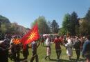 """Съветът на Европа настоява България да признае ОМО """"Илинден"""""""