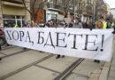 Ксенофобските нагласи доминират светогледа на българите