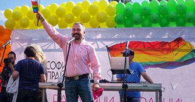 В навечерието на София прайд новата партия ИСМВ изчисти физиономията си
