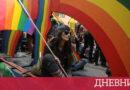 Ще има ли промени в Наказателния кодекс за хомофобските престъпления?